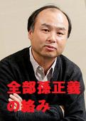 f:id:akatsuki_bigdeta806z:20200223202400p:plain