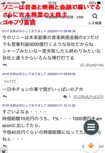 f:id:akatsuki_bigdeta806z:20200418051546p:plain