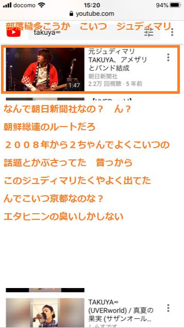 f:id:akatsuki_bigdeta806z:20200505162903p:plain