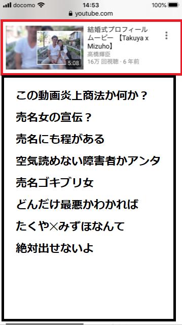 f:id:akatsuki_bigdeta806z:20200505164721p:plain