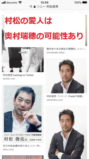 f:id:akatsuki_bigdeta806z:20200505193232p:plain