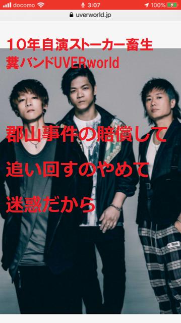 f:id:akatsuki_bigdeta806z:20200506231910p:plain