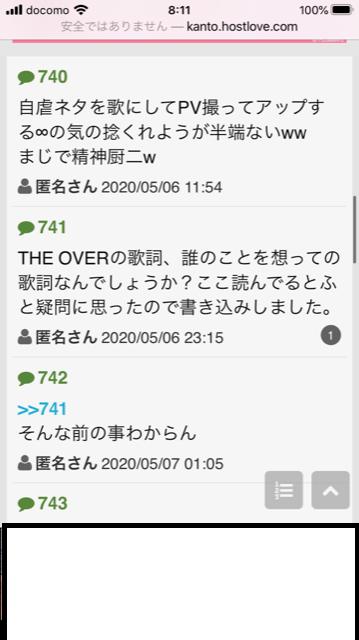 f:id:akatsuki_bigdeta806z:20200507081646p:plain