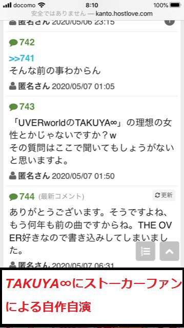 f:id:akatsuki_bigdeta806z:20200507081704p:plain