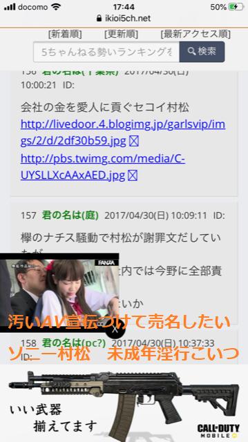 f:id:akatsuki_bigdeta806z:20200507181715p:plain