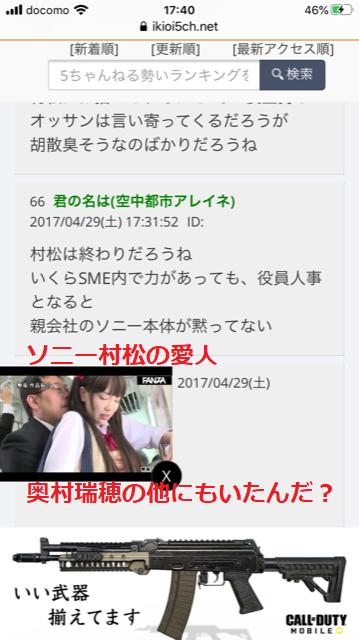 f:id:akatsuki_bigdeta806z:20200507181903p:plain