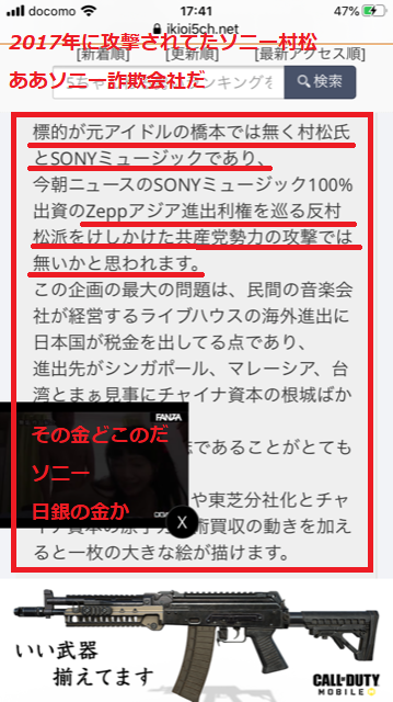 f:id:akatsuki_bigdeta806z:20200507182345p:plain