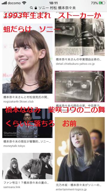 f:id:akatsuki_bigdeta806z:20200507190200p:plain
