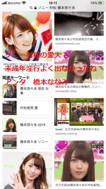 f:id:akatsuki_bigdeta806z:20200507190937p:plain