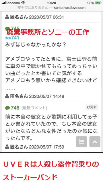 f:id:akatsuki_bigdeta806z:20200507195119p:plain