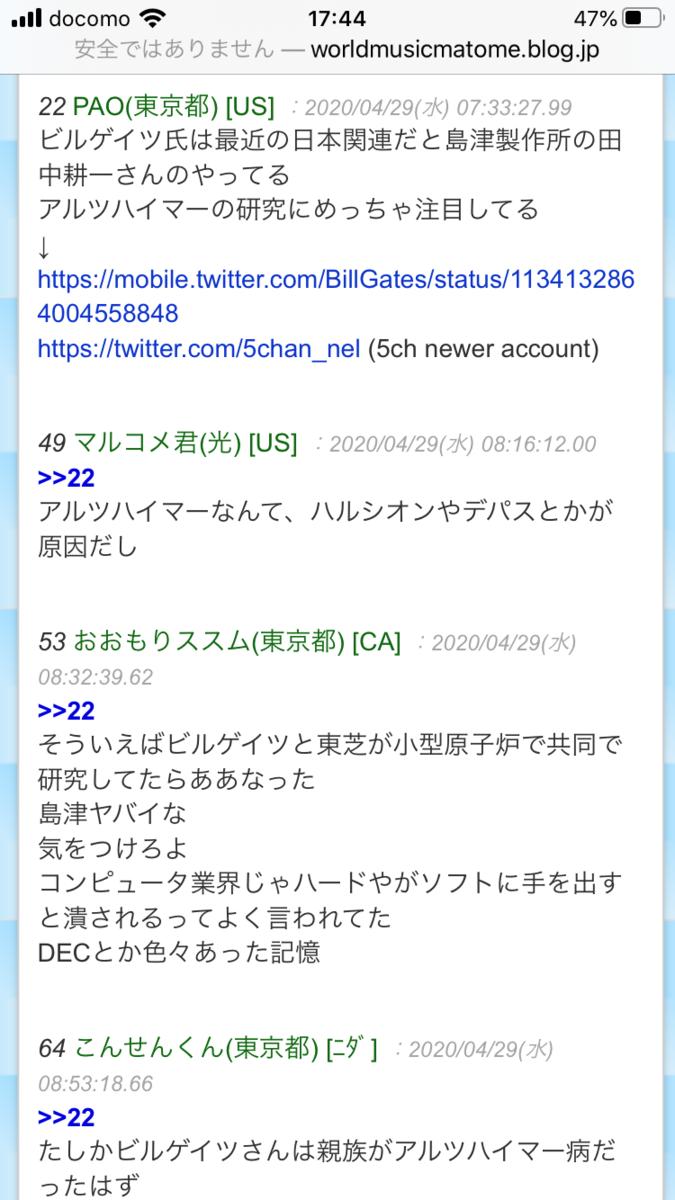 f:id:akatsuki_bigdeta806z:20200509180447p:plain