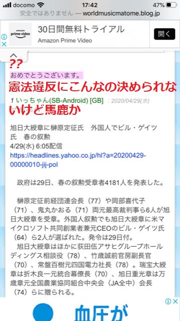 f:id:akatsuki_bigdeta806z:20200509182546p:plain