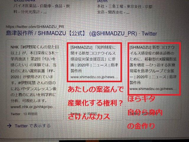 f:id:akatsuki_bigdeta806z:20200509184317j:plain