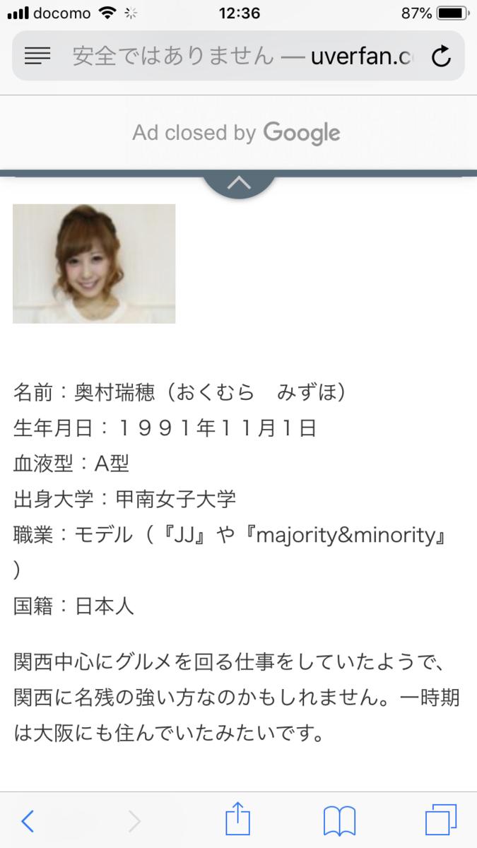 f:id:akatsuki_bigdeta806z:20200510220614p:plain
