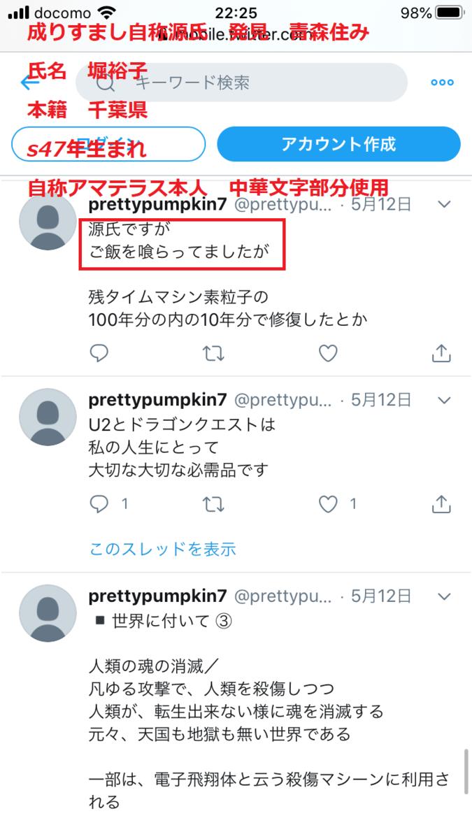 f:id:akatsuki_bigdeta806z:20200725214144p:plain