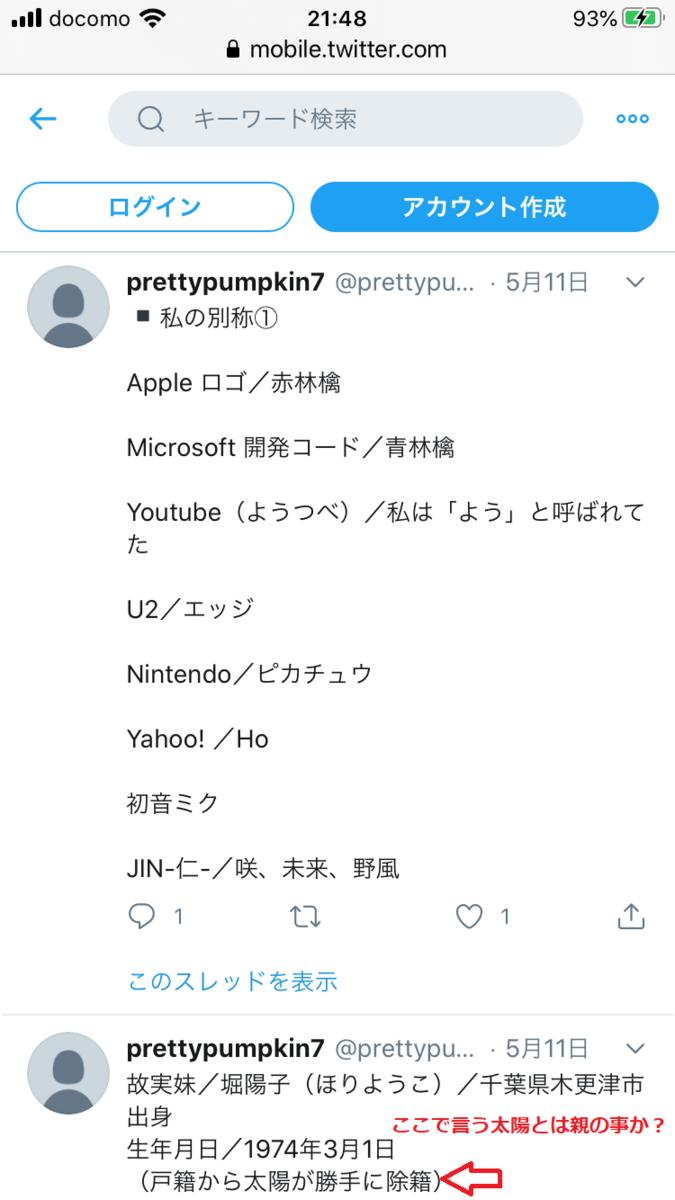 f:id:akatsuki_bigdeta806z:20200725214257p:plain