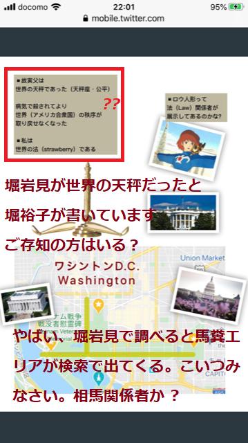 f:id:akatsuki_bigdeta806z:20200725214519p:plain
