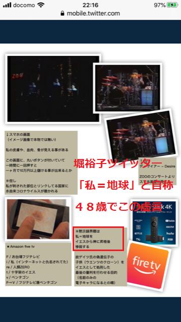 f:id:akatsuki_bigdeta806z:20200725214623p:plain