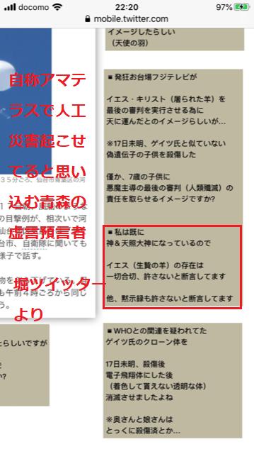 f:id:akatsuki_bigdeta806z:20200725214653p:plain