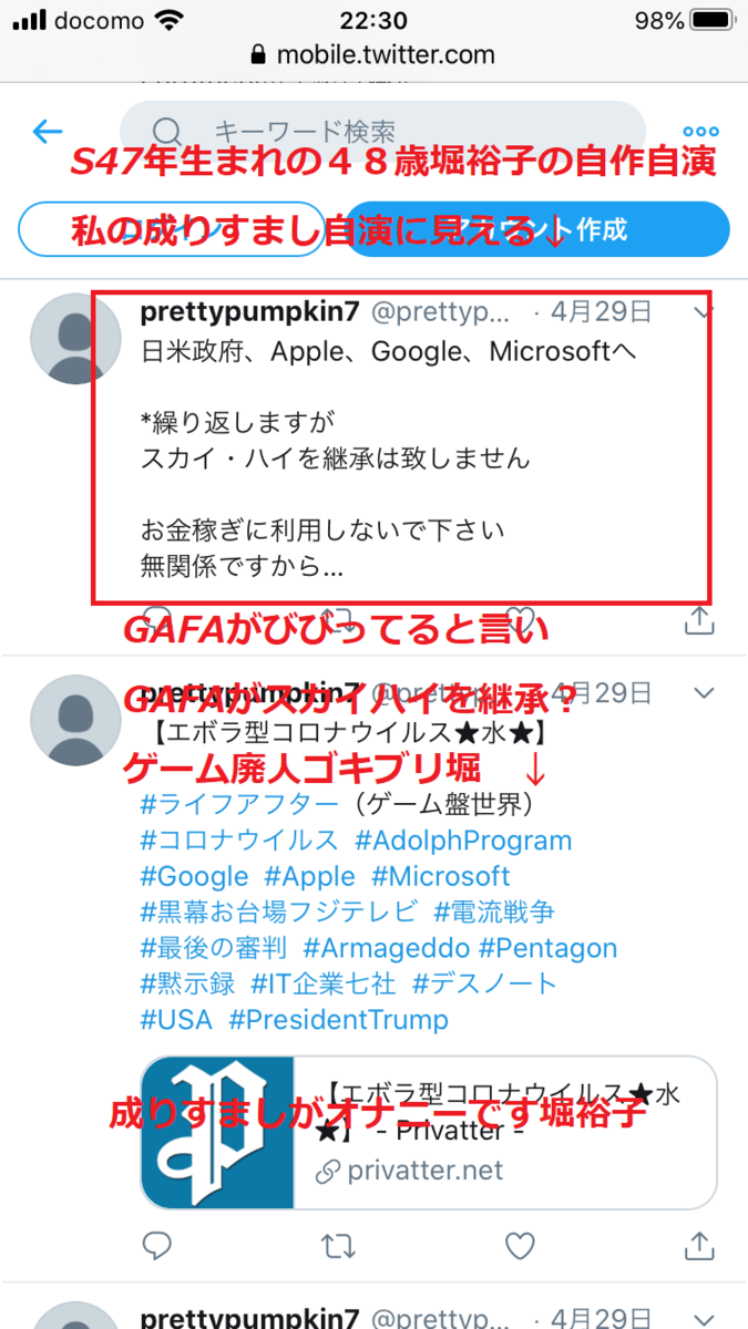 f:id:akatsuki_bigdeta806z:20200725215742p:plain