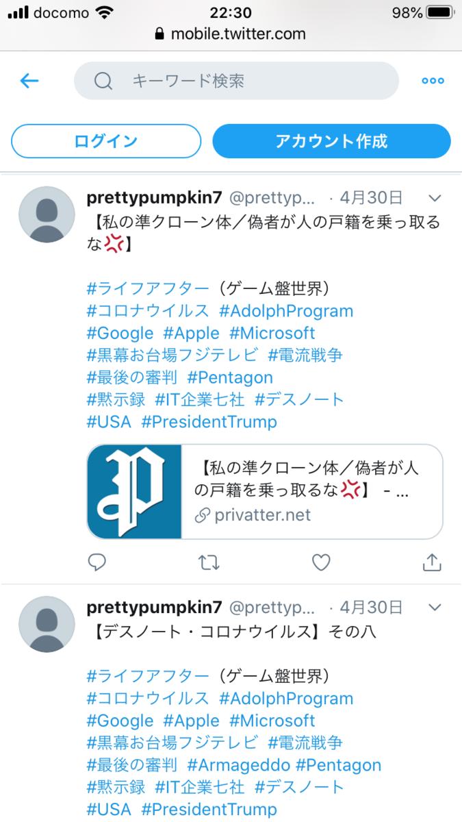f:id:akatsuki_bigdeta806z:20200725220350p:plain
