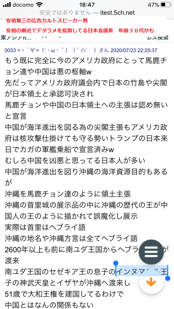 f:id:akatsuki_bigdeta806z:20200729211225p:plain