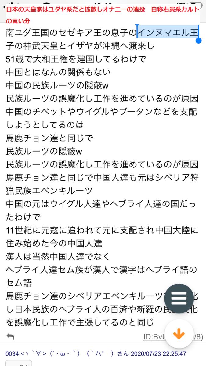 f:id:akatsuki_bigdeta806z:20200729211257p:plain