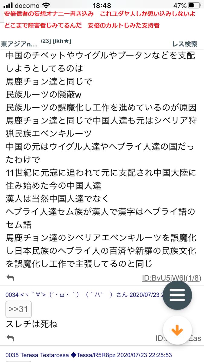 f:id:akatsuki_bigdeta806z:20200729211325p:plain