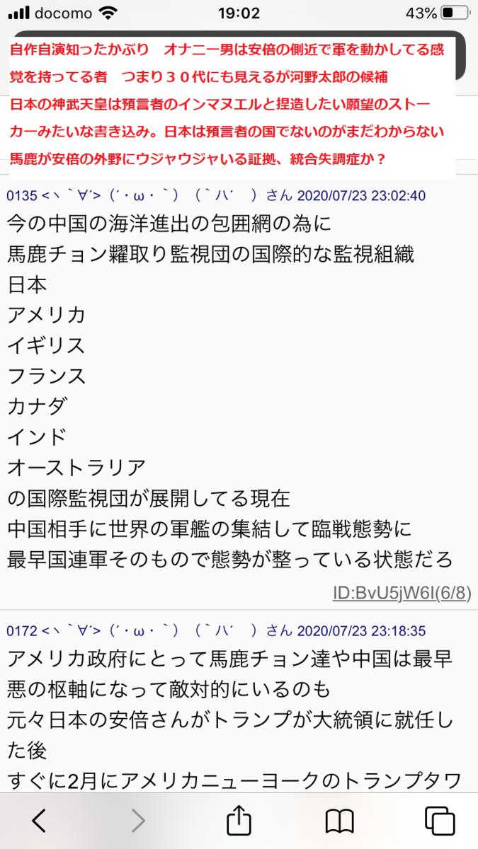 f:id:akatsuki_bigdeta806z:20200729211441p:plain