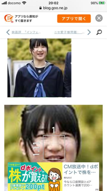 f:id:akatsuki_bigdeta806z:20200902204758p:plain