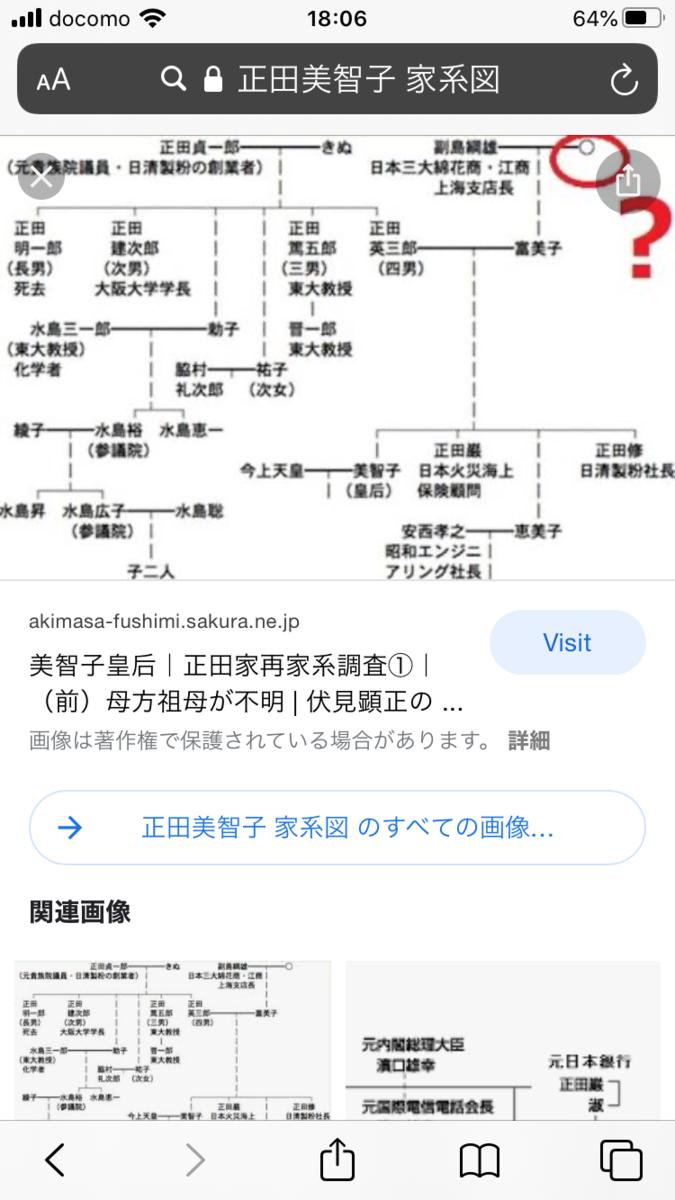 f:id:akatsuki_bigdeta806z:20200905135000p:plain