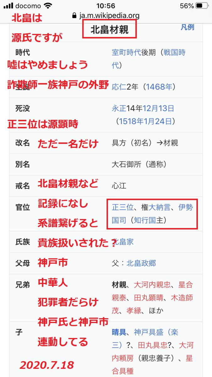f:id:akatsuki_bigdeta806z:20200905152100p:plain