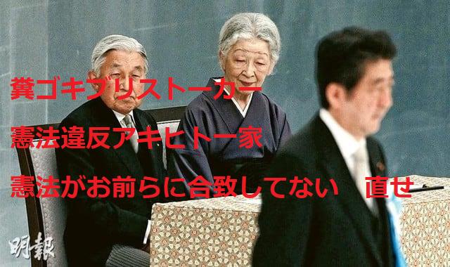 f:id:akatsuki_bigdeta806z:20200905152856p:plain