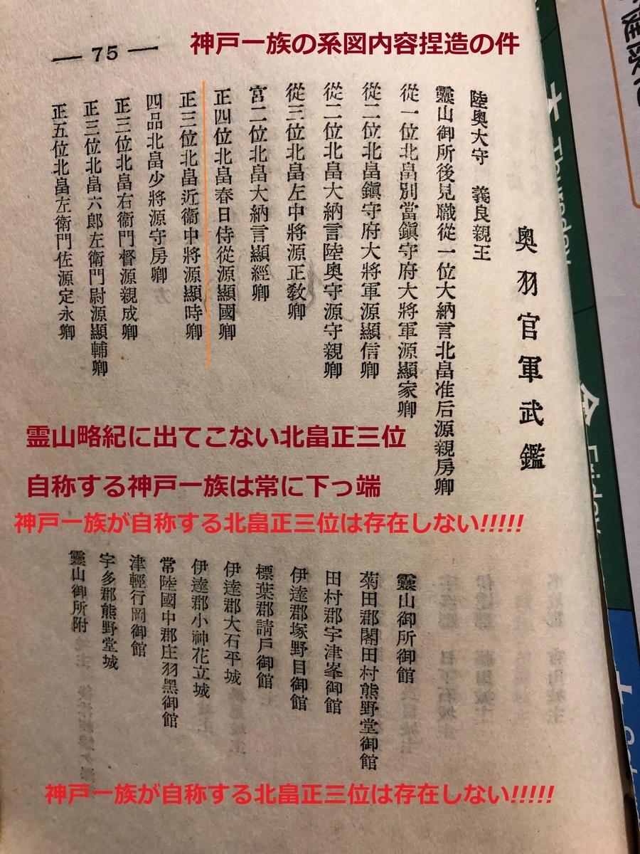 f:id:akatsuki_bigdeta806z:20200905154438j:plain