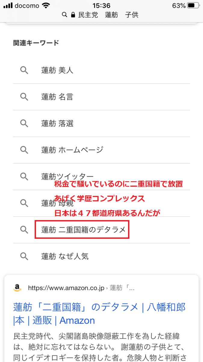 f:id:akatsuki_bigdeta806z:20200905174348p:plain