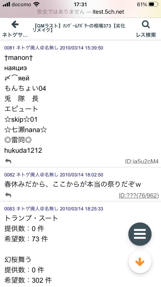 f:id:akatsuki_bigdeta806z:20200922173316p:plain