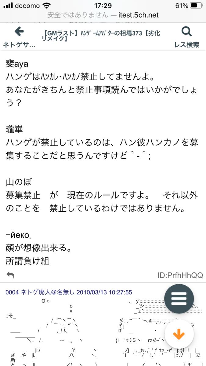 f:id:akatsuki_bigdeta806z:20200922174522p:plain