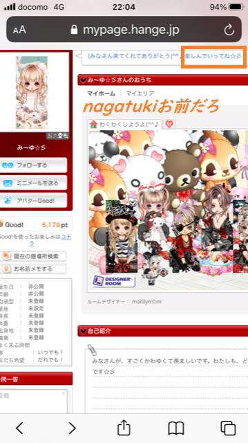 f:id:akatsuki_bigdeta806z:20200926220749p:plain