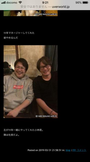 f:id:akatsuki_bigdeta806z:20200926233442p:plain