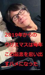 f:id:akatsuki_bigdeta806z:20200927012610p:plain