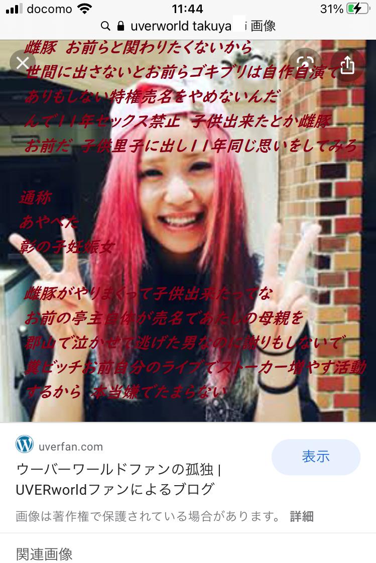 f:id:akatsuki_bigdeta806z:20200927012729p:plain