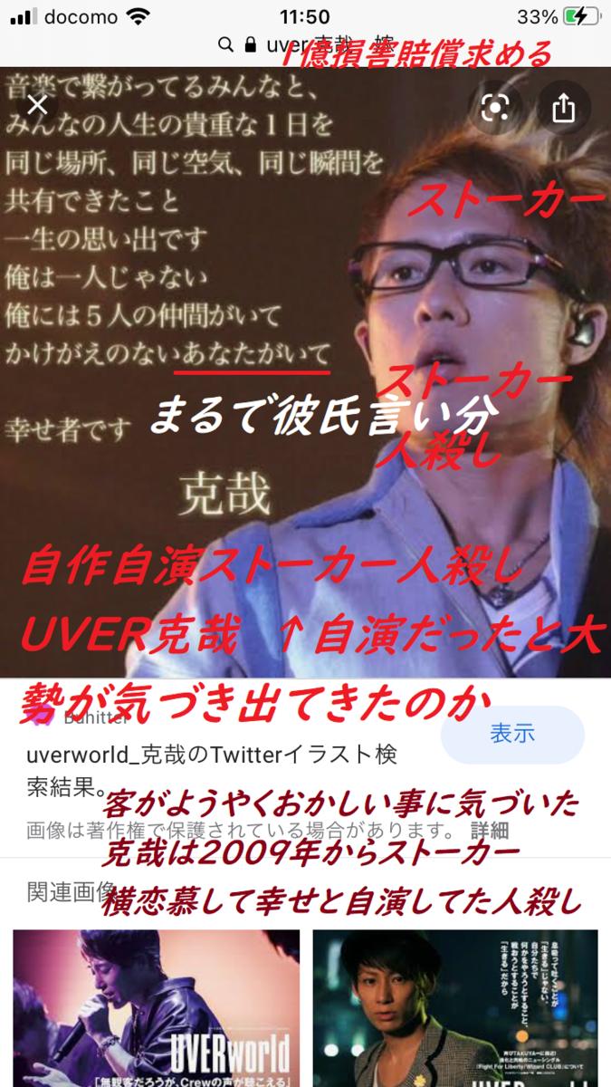 f:id:akatsuki_bigdeta806z:20200927012848p:plain