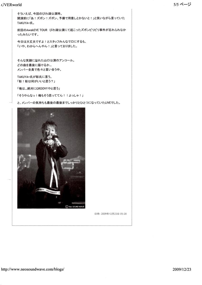f:id:akatsuki_bigdeta806z:20200927211715j:plain