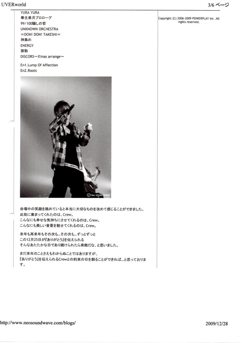 f:id:akatsuki_bigdeta806z:20200927215947j:plain
