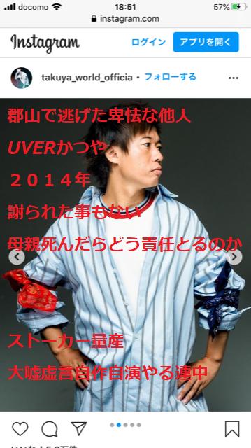 f:id:akatsuki_bigdeta806z:20201031184704p:plain