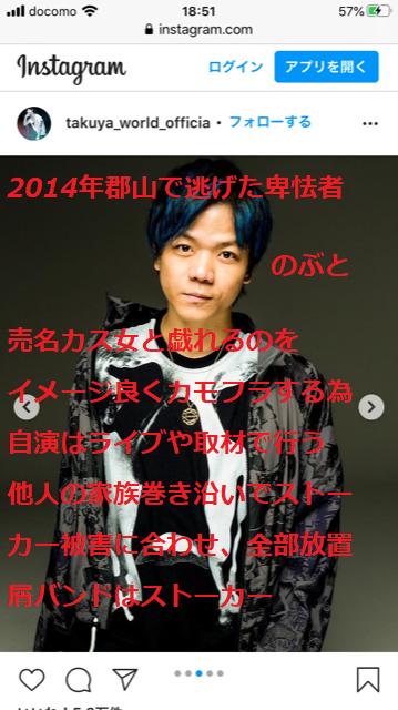 f:id:akatsuki_bigdeta806z:20201031184726p:plain