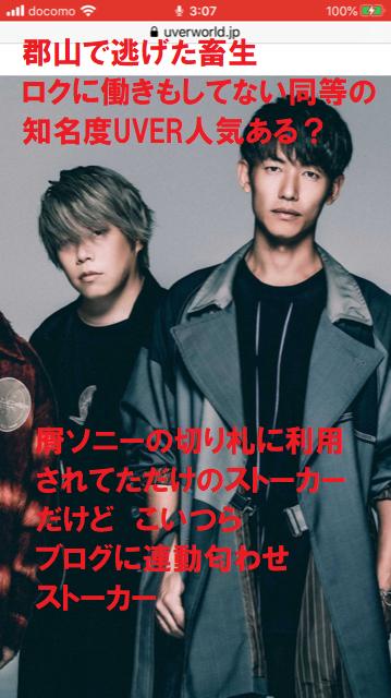 f:id:akatsuki_bigdeta806z:20201031184820p:plain