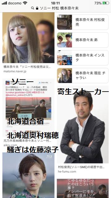 f:id:akatsuki_bigdeta806z:20201031185249p:plain