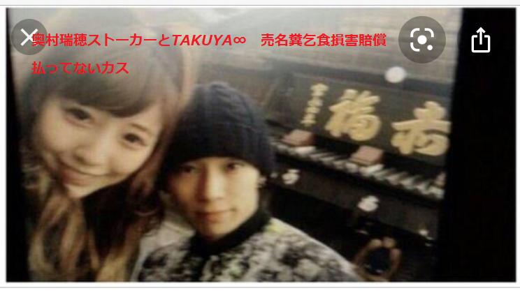 f:id:akatsuki_bigdeta806z:20201031185832p:plain