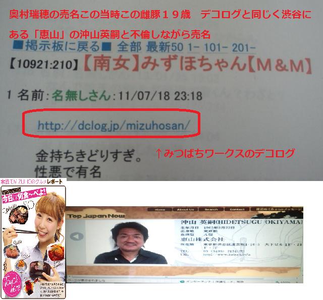f:id:akatsuki_bigdeta806z:20201031191318p:plain